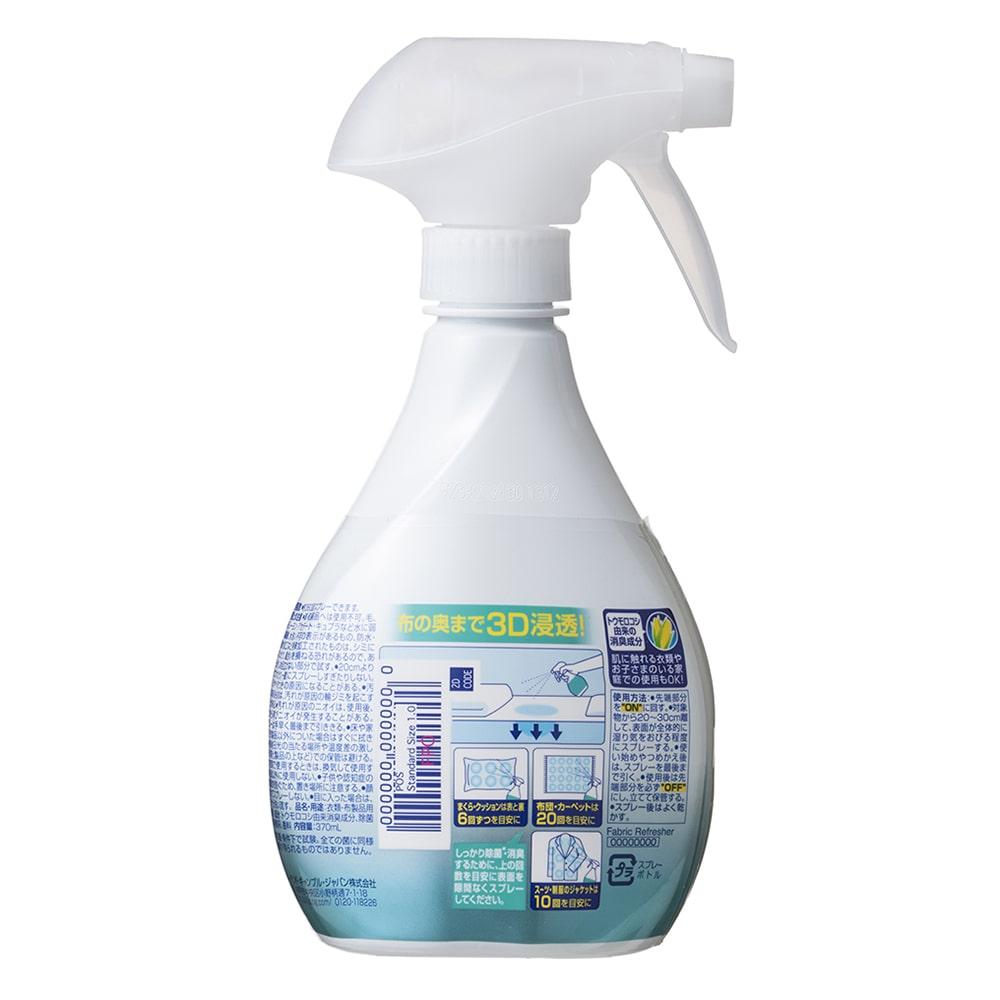 P&G ファブリーズ ダブル除菌 デザインボトル 本体 370ml