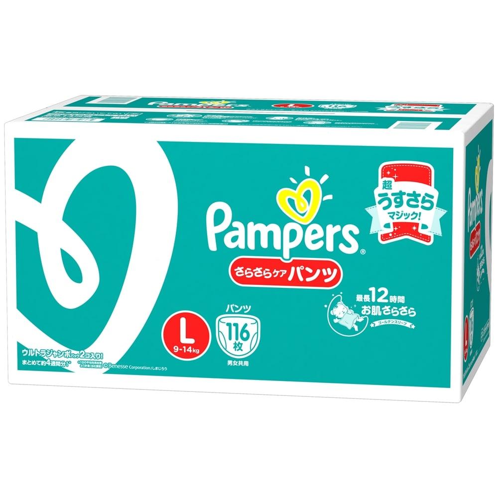 P&G パンパース クラブパック (パンツ) Lサイズ [9-14kg] 116枚(58枚×2個)