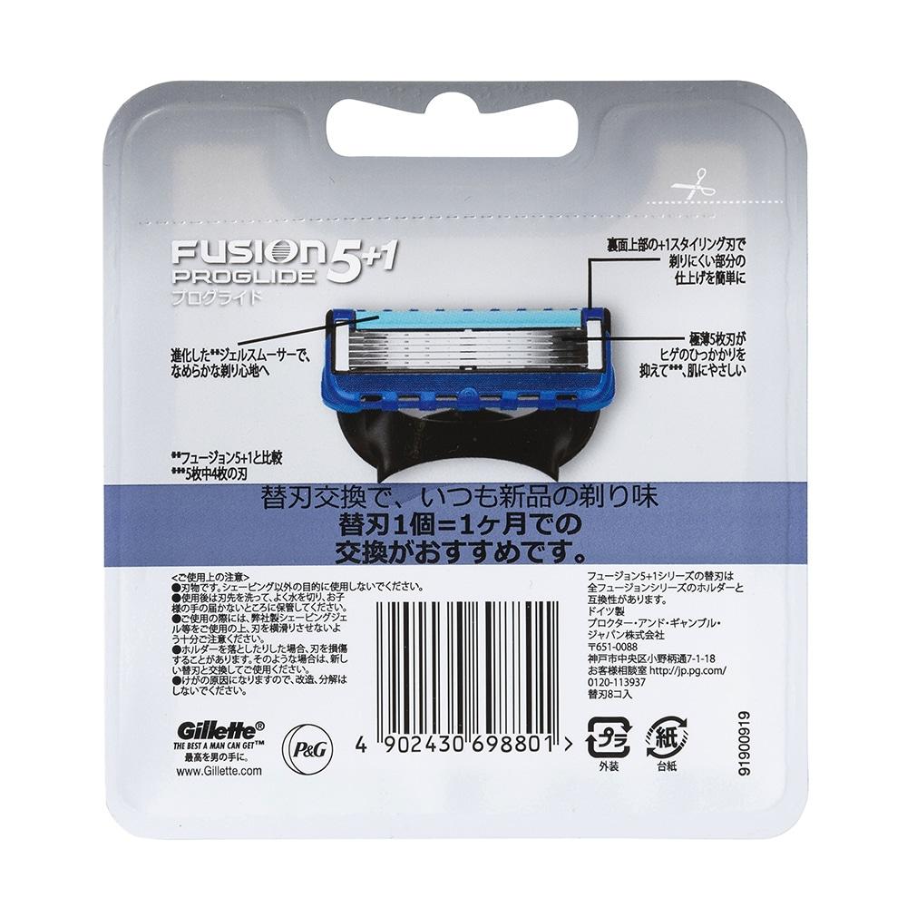 P&G ジレット プログライド マニュアル 替刃8個入