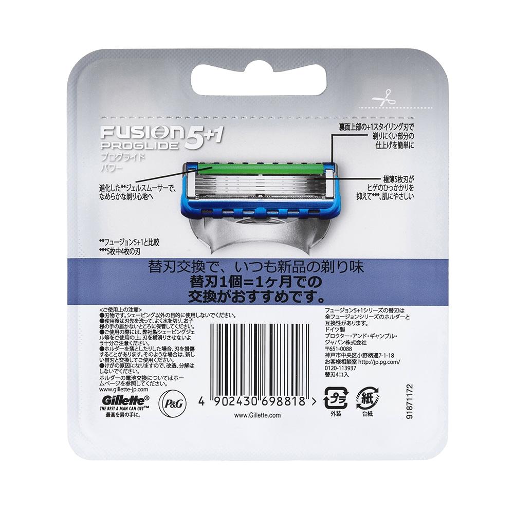 P&G ジレット プログライド パワー 替刃4個入