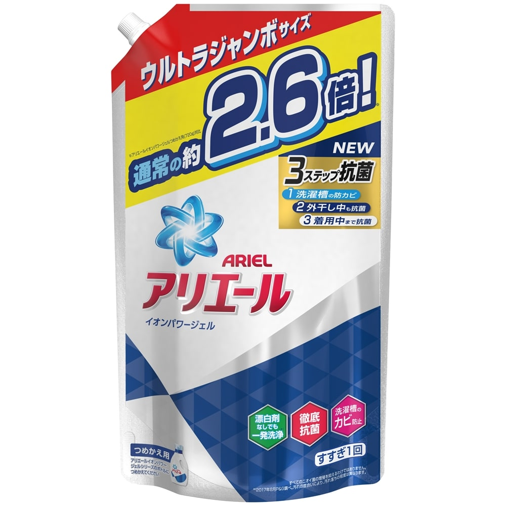 【ケース販売】P&G アリエール イオンパワージェル つめかえ用 1.9kg×6