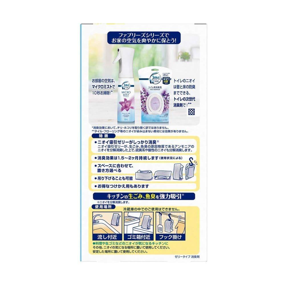 P&G 置き型ファブリーズ キッチン専用 無香 本体 130g