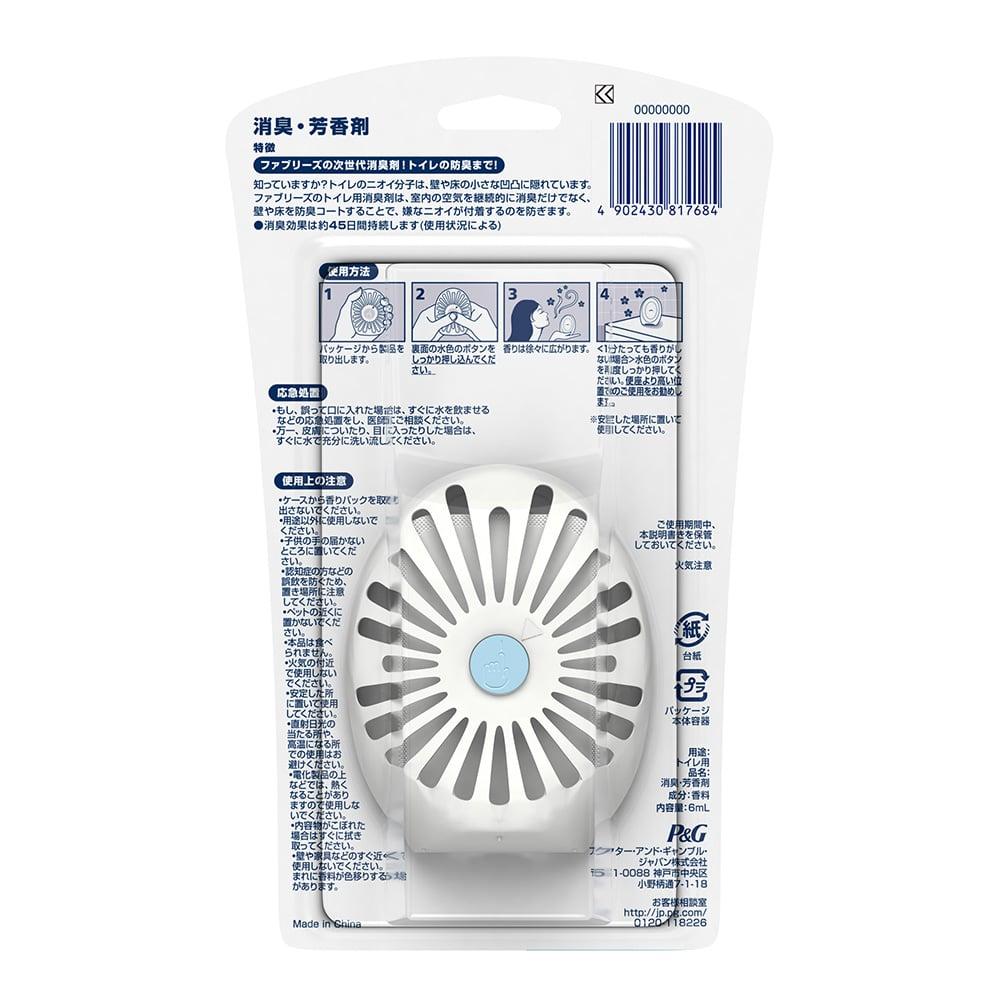 ファブリーズ Wダブル消臭 クリーン・ラベンダー トイレ用消臭・芳香剤 6ml