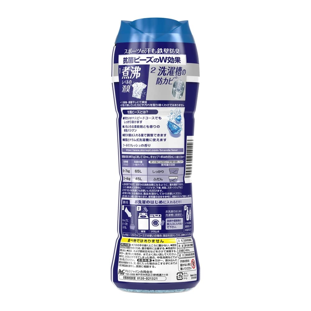 P&G レノア本格消臭 Sports 抗菌ビーズ クールリフレッシュの香り 490ml
