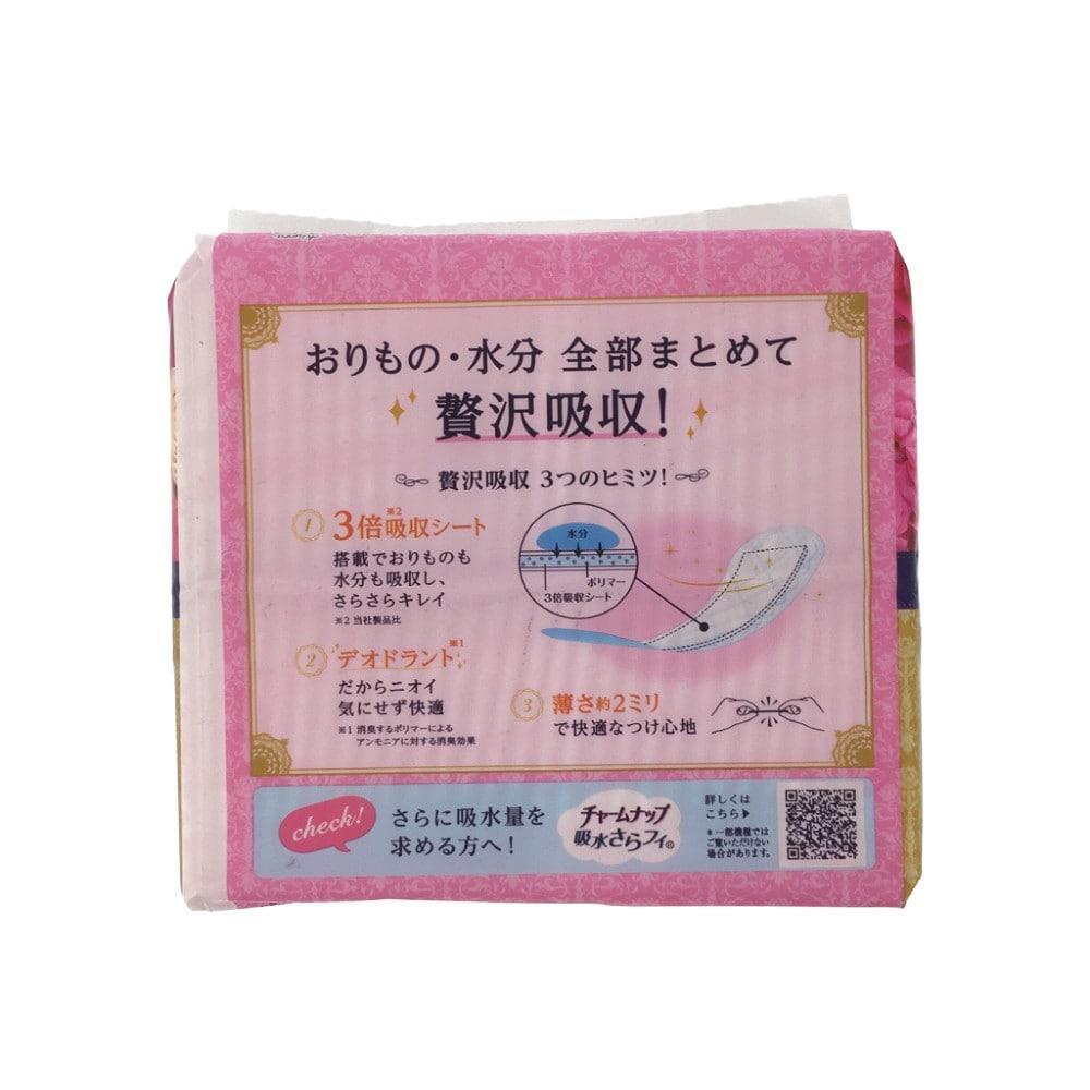 ユニ・チャーム ソフィ Kiyora 贅沢吸収 ホワイトフローラルの香り 62枚