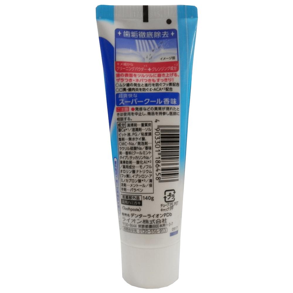 ライオン デンター クリアMAX スーパークール 140g 歯磨き粉