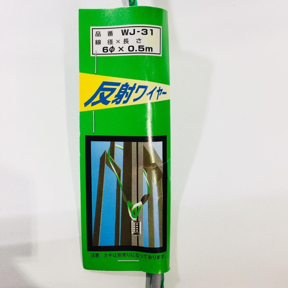 反射ワイヤーコード 6φ×0.5m 緑 WJ-31