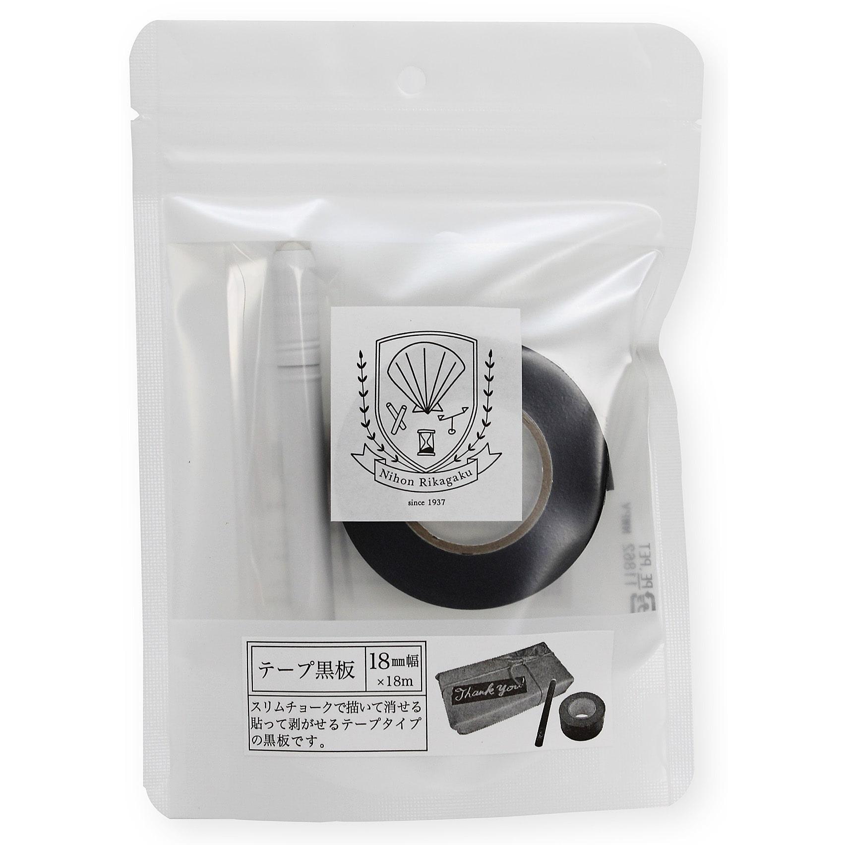 【trv・数量限定】テープ黒板18mm幅 黒