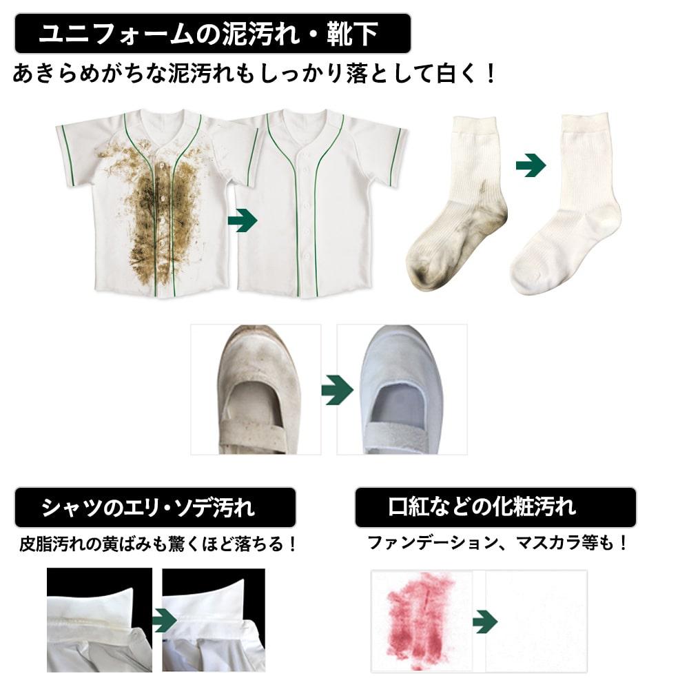 ウタマロ 洗たく石けん 133g 洗濯用固形石鹸