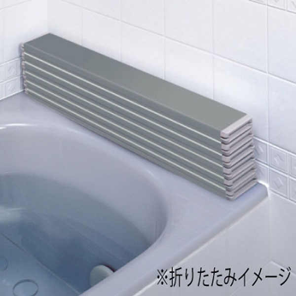 Ag折りたたみ風呂ふた M12 70cm×120cm