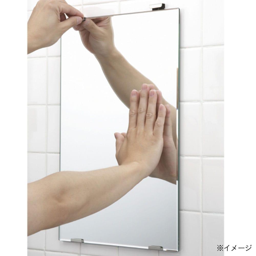 交換用鏡 N-1 363x303x5mm