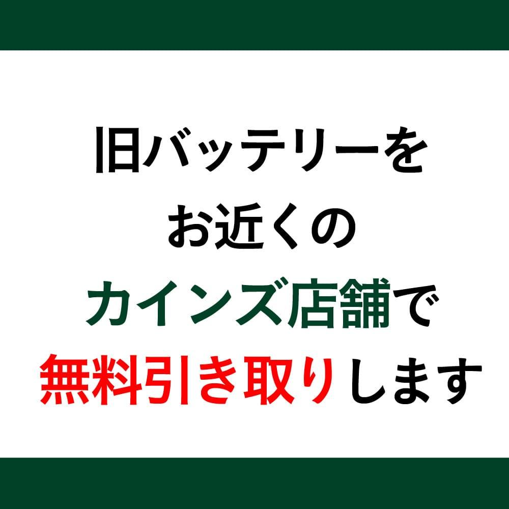 日立化成 タフロングプレミアム Q-85/95D23L【別送品】