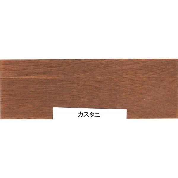 屋外木部保護塗料 ウッディーカラーズ プロテクト 4L カスタニ