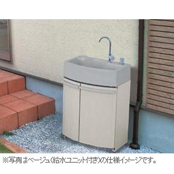 タキロン ガーデンドレッサー(腰高収納付屋外シンク) 単水栓 ベージュ 給水ユニット付【別送品】