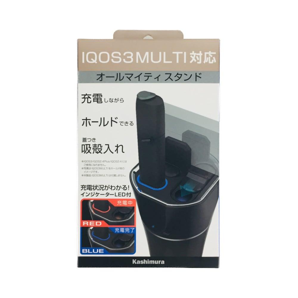 カシムラ IQ37 アイコス3マルチ専用スタンド