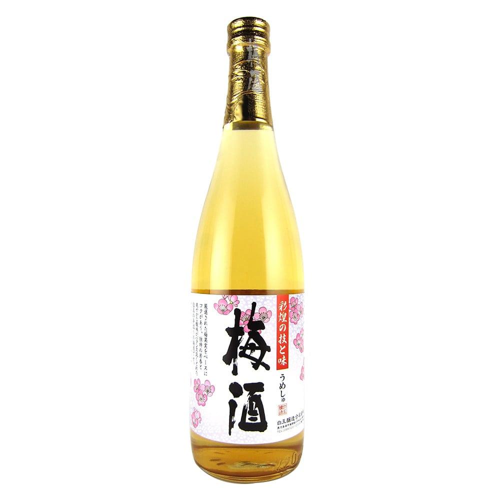 【数量限定・ネット限定】さつまの梅酒 720ml【別送品】