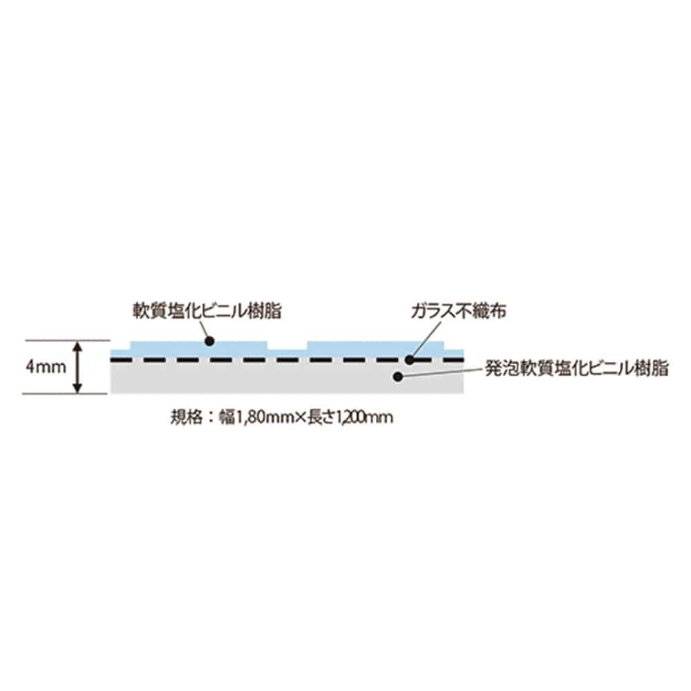 HCあんから1.2m ライトグレー【別送品】
