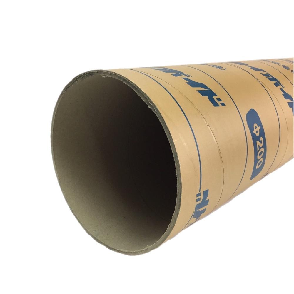 【店舗取り置き限定】北海紙管 ボイド管 200×1m