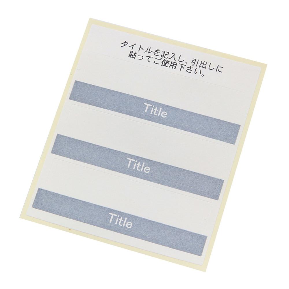 小物引出しケース浅3段(A4) ホワイト