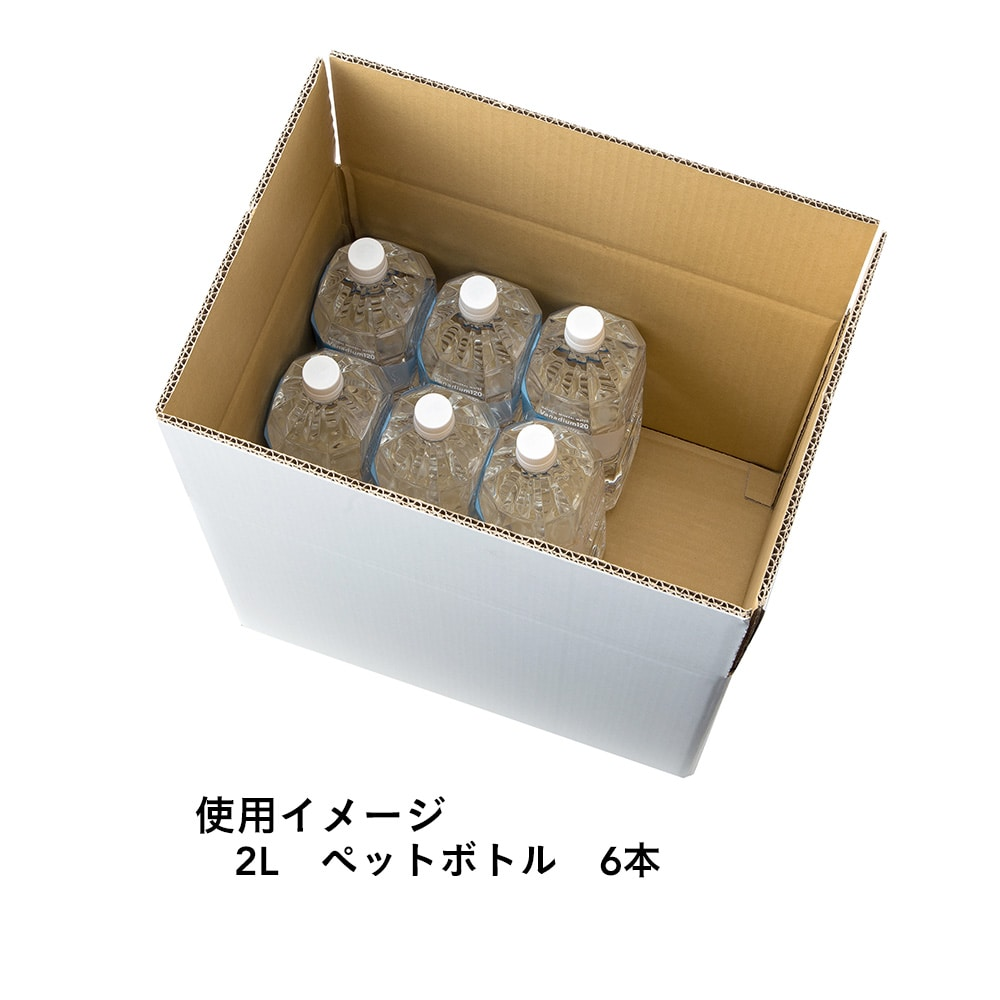 120サイズ 段ボール箱 書類保存箱 (431×310×347mm)