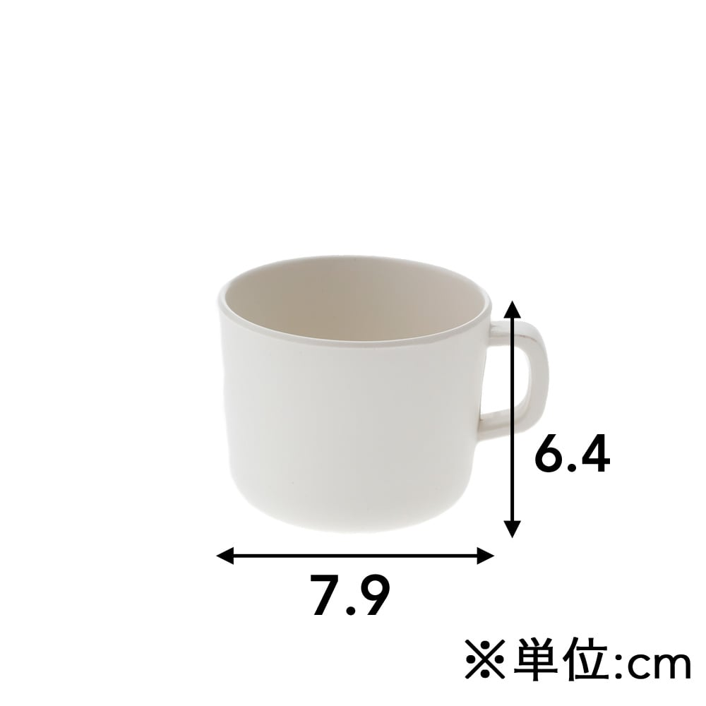 割れにくい キッズマグカップ MKM7365