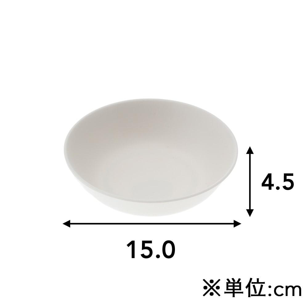 割れにくい深皿 MFZ−1445