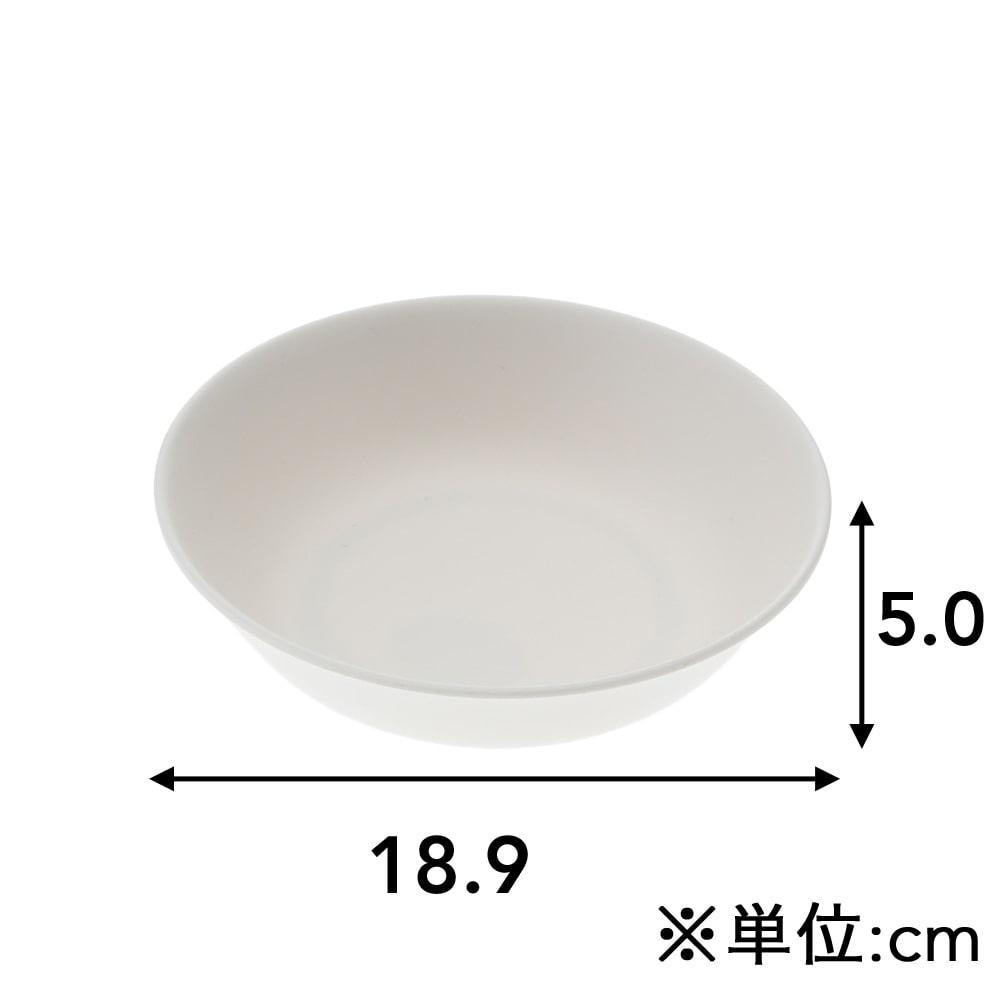 割れにくい深皿 大 MFZ−1855