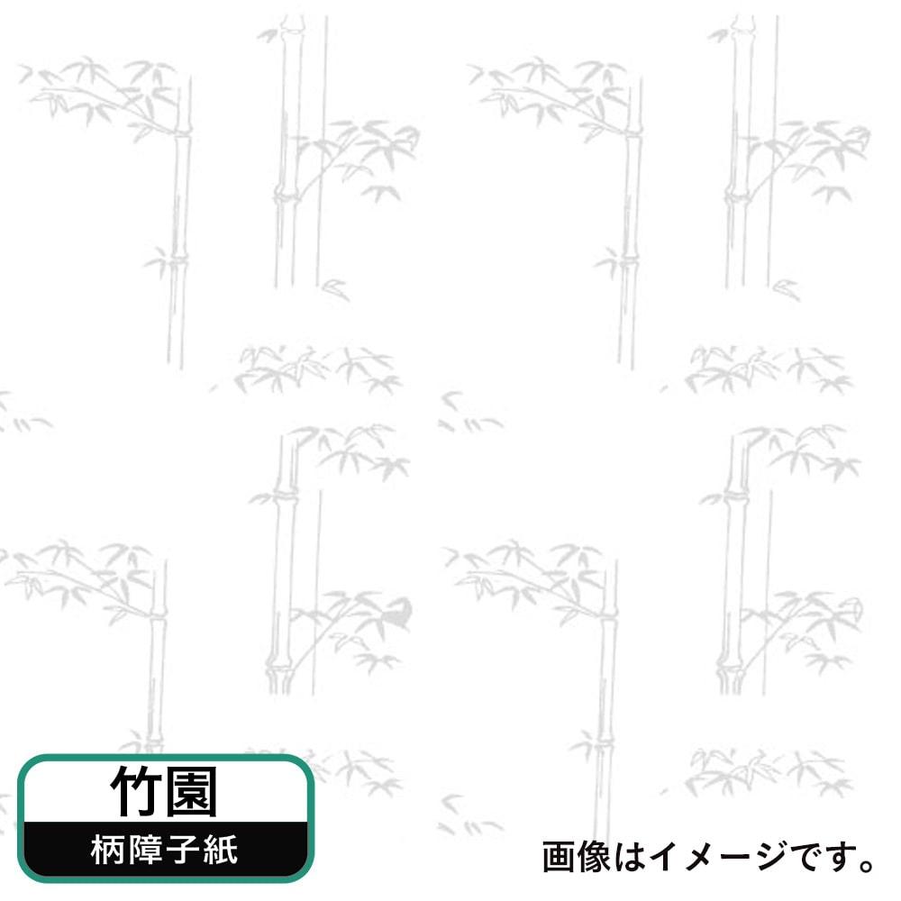 3倍強いアイロン障子紙 竹園 幅94cm×長さ3.6m