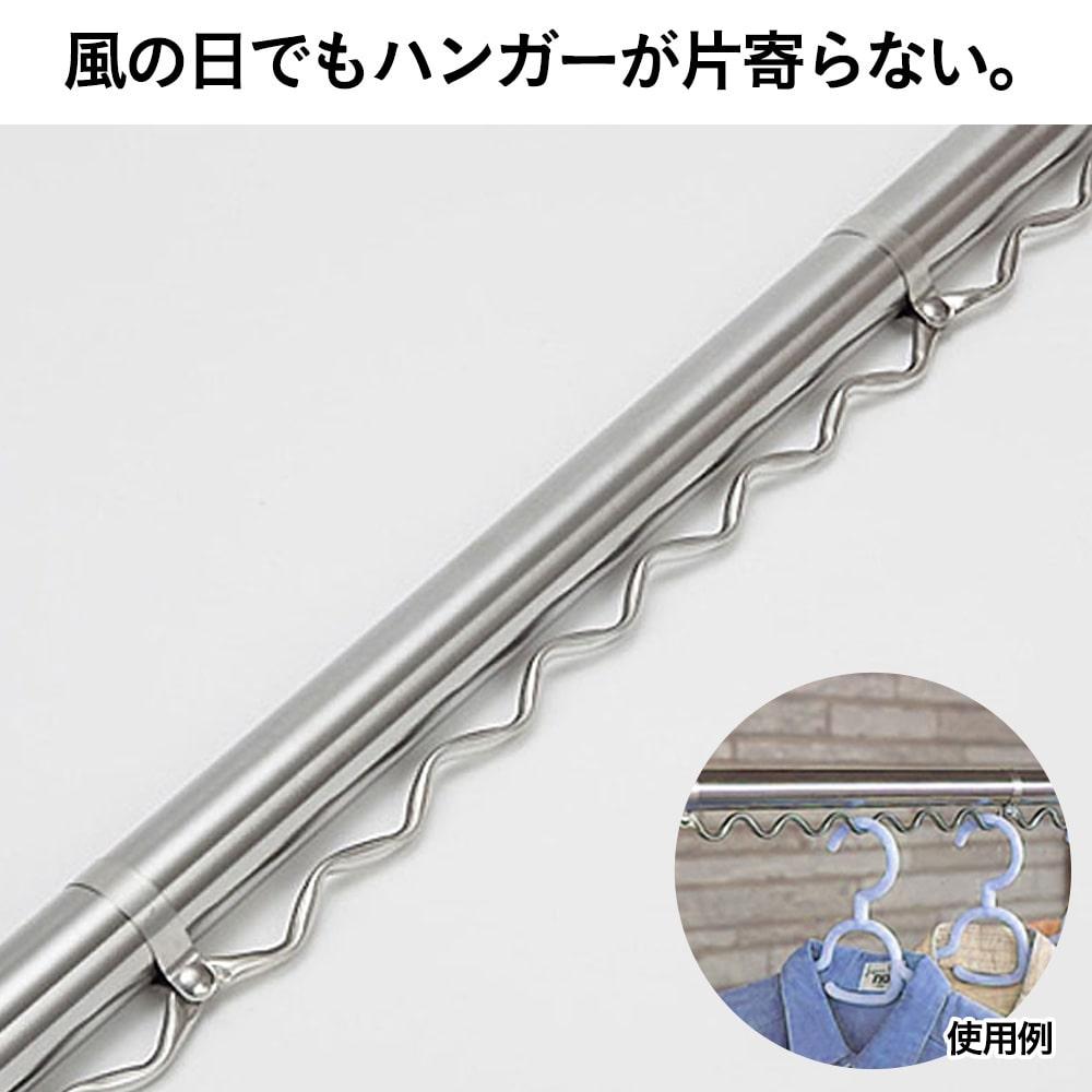 ハンガー掛け付き ステンレス巻き伸縮竿 1.7m〜3m
