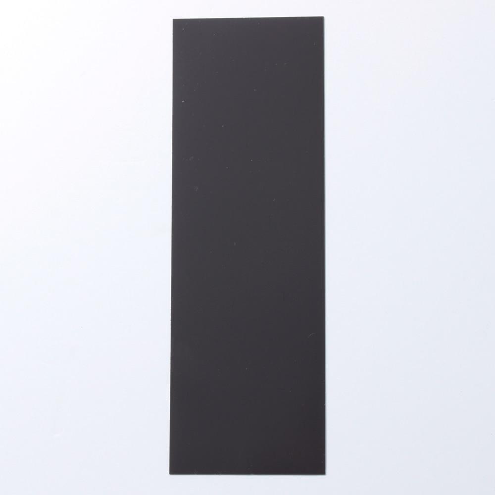 マグネットシート1枚 0.7ミリ ホワイト 3010(300×100×0.7mm