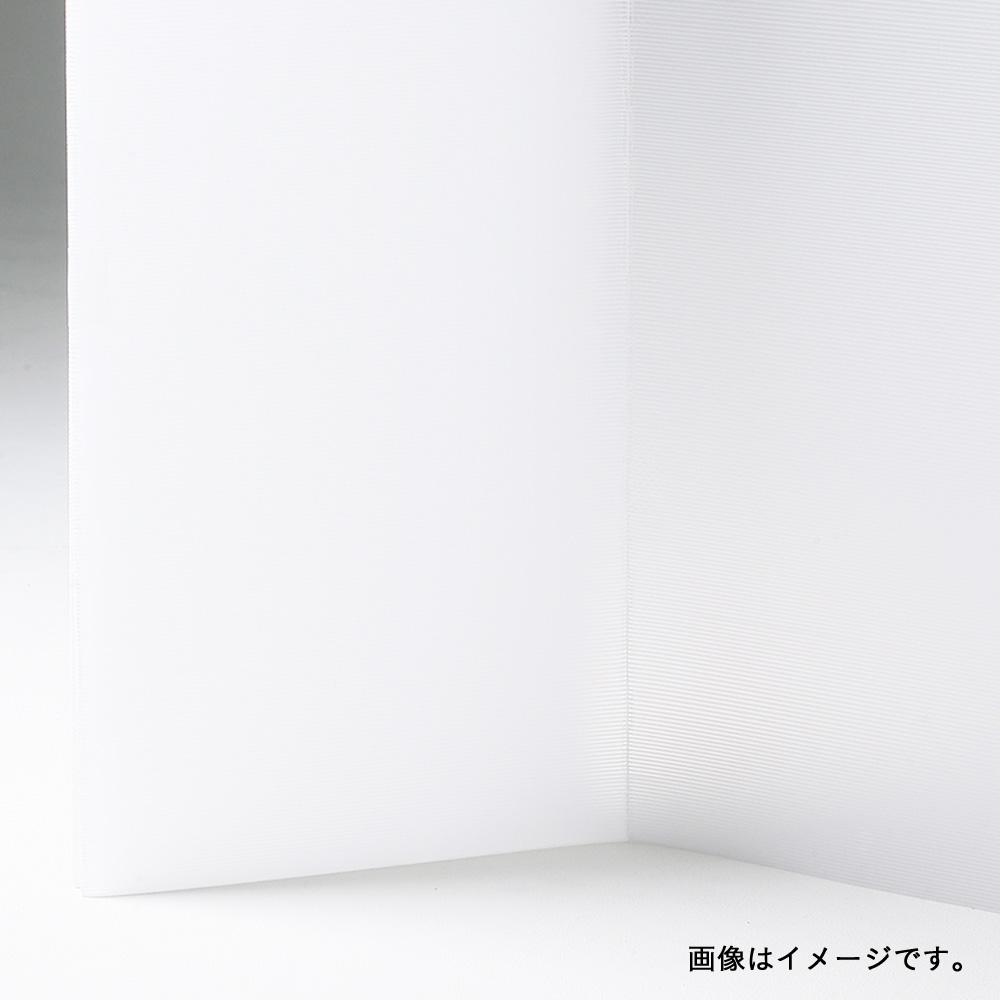 折りたたみプラダンボード 2.5×910×1820mm