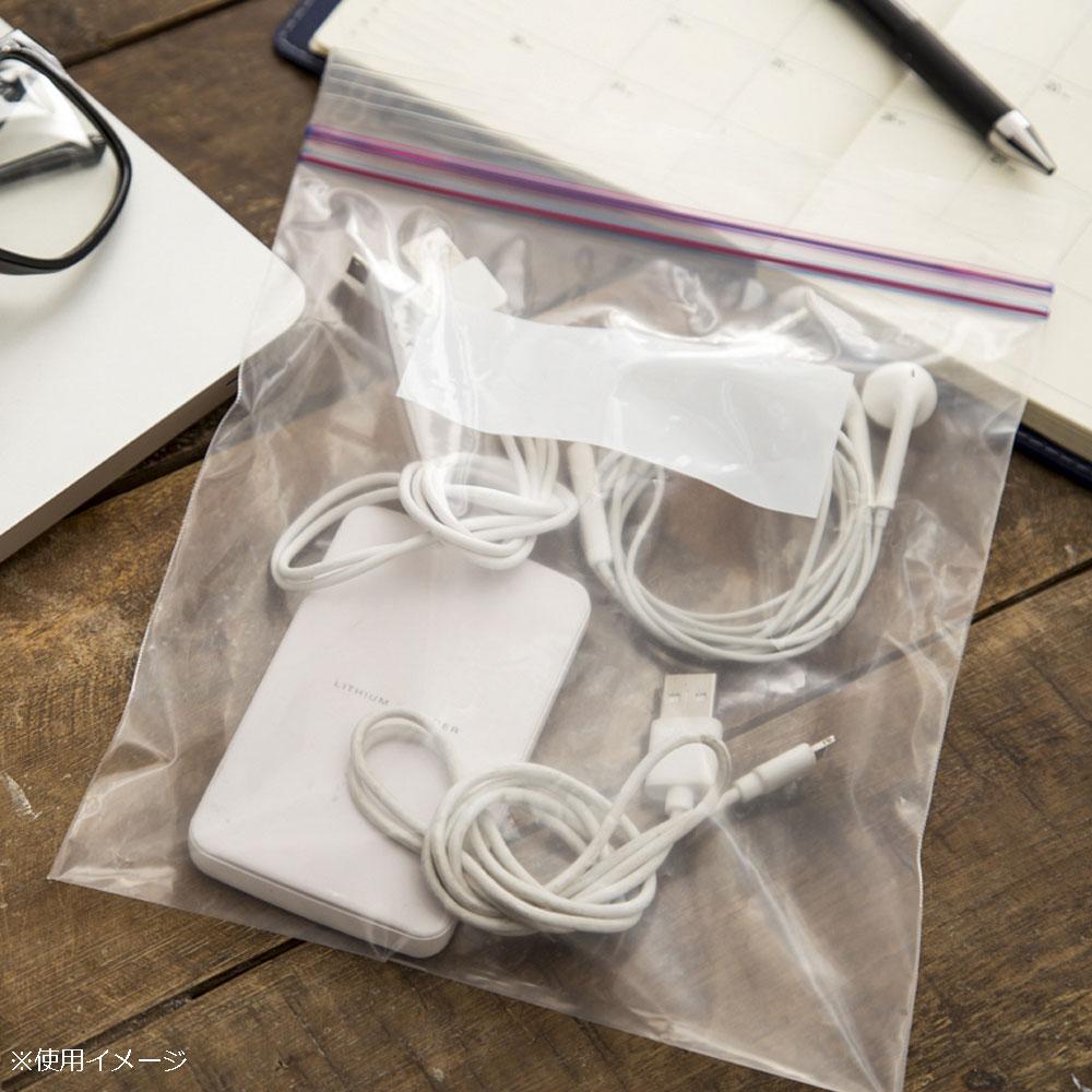 ダブルジッパー式 冷凍保存用バッグ ミニ 20枚入