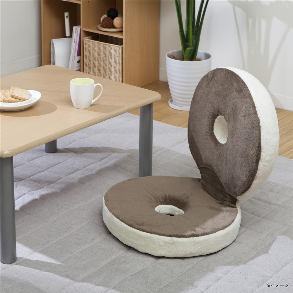 ドーナツクッション座椅子 DZ-01