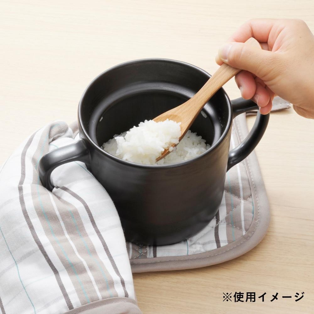 電子レンジ調理 魔法のご飯マグ(一合用) ブラウン