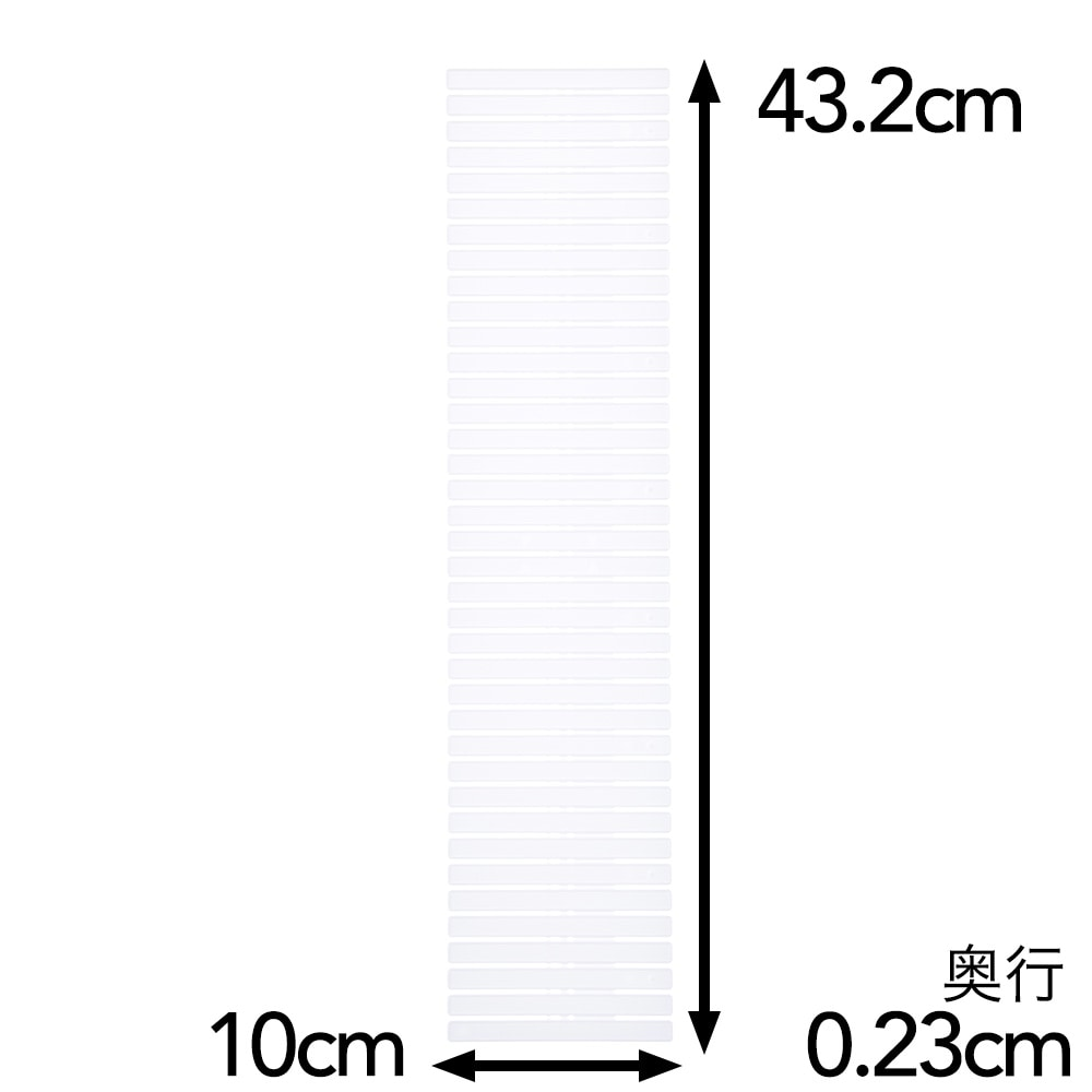 仕切り板 高さ10cm 4枚入り