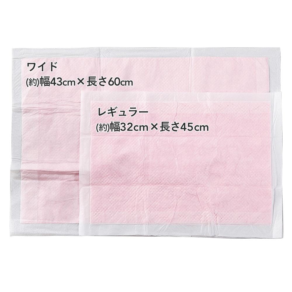 デオマジック 香りで消臭ペットシーツ スウィートフローラル ワイド 50枚(1枚あたり 約20.0円)