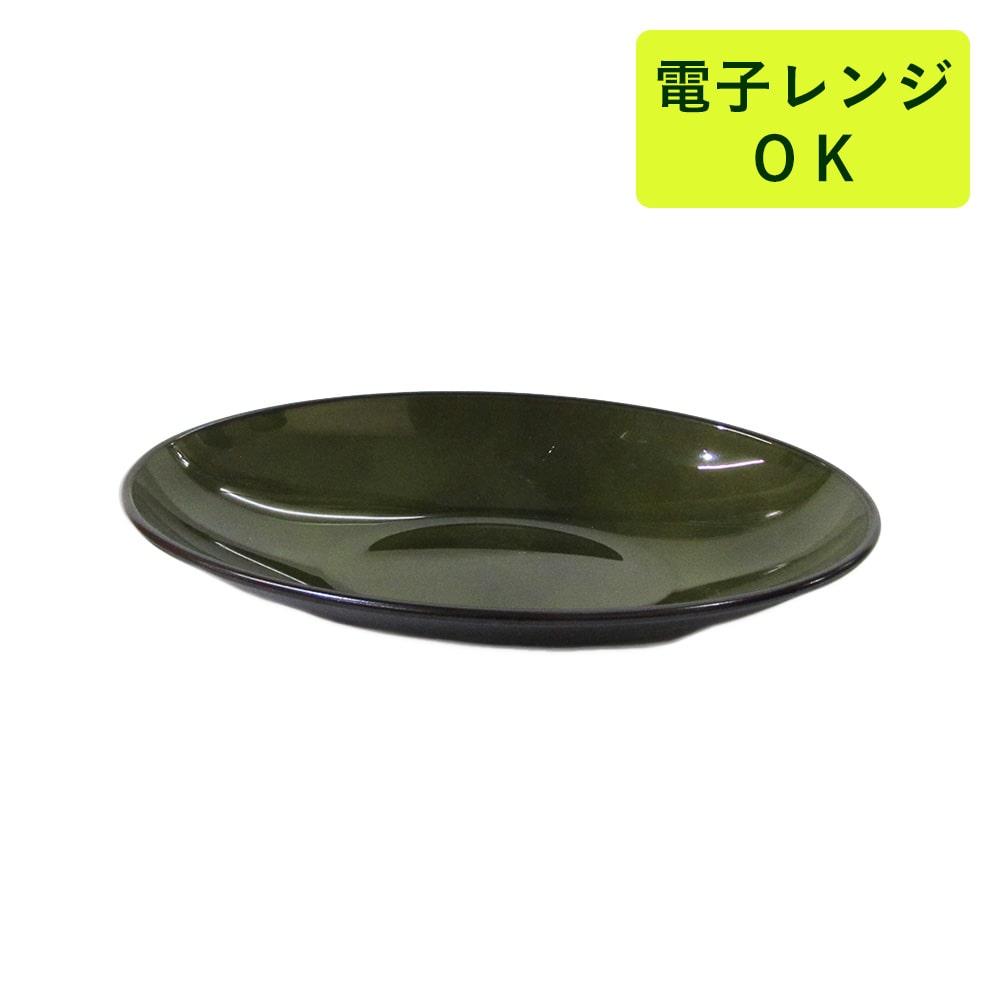 割れにくい軽量楕円皿 26cm 緑