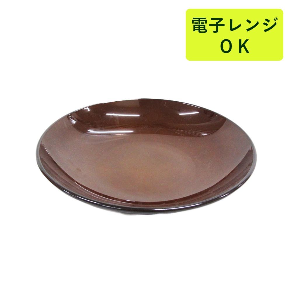 割れにくい軽量皿 23cm 茶