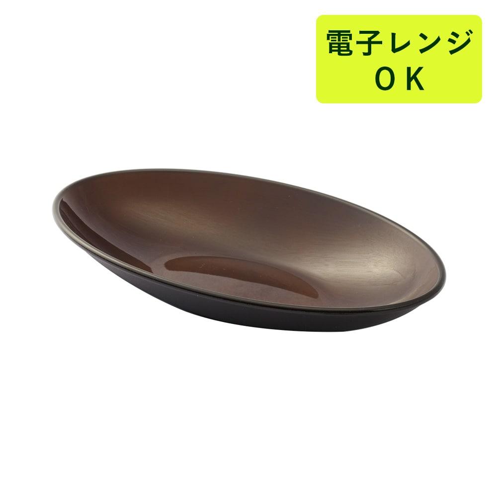 割れにくい軽量楕円皿 26cm 茶