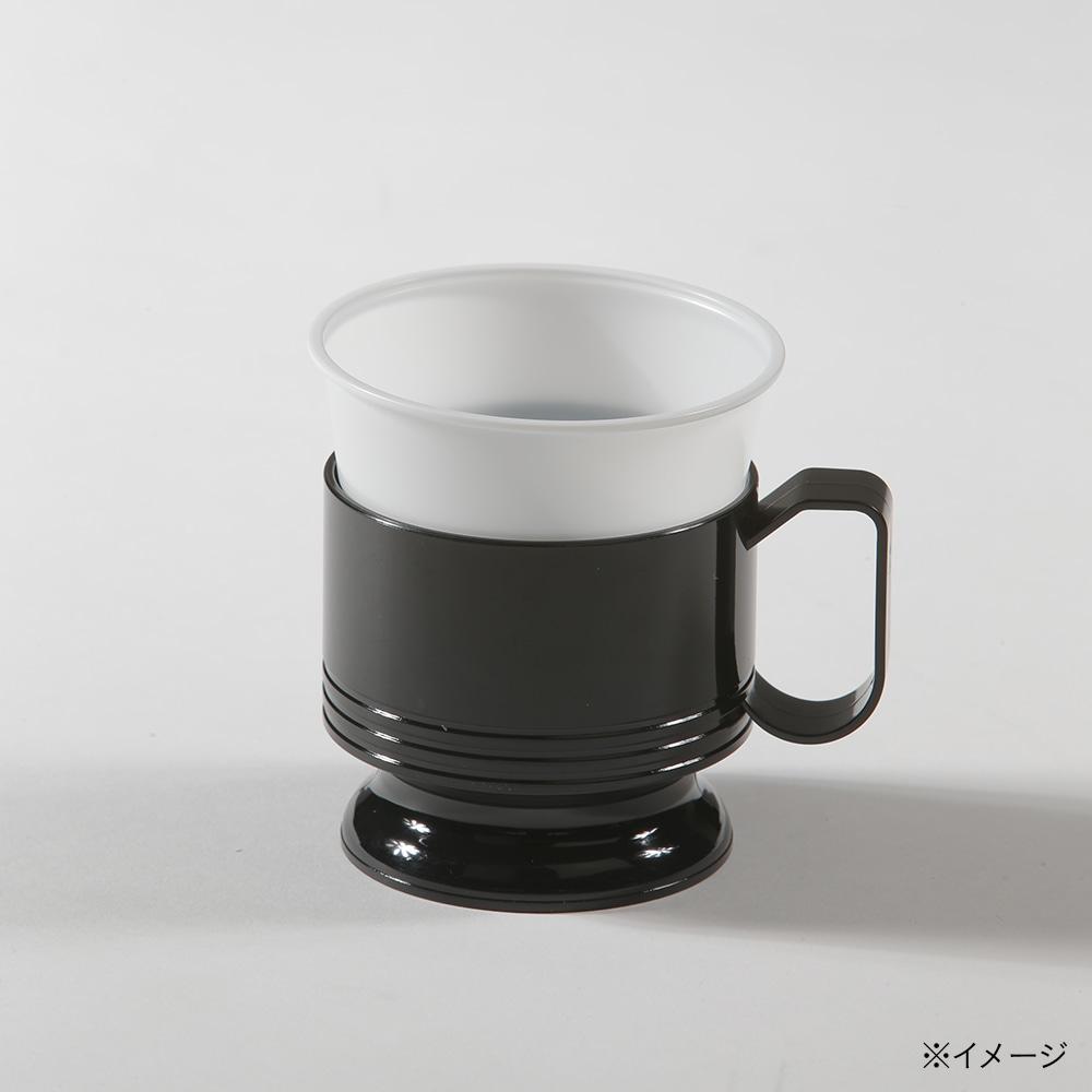 カップホルダー 黒 200ml×5P