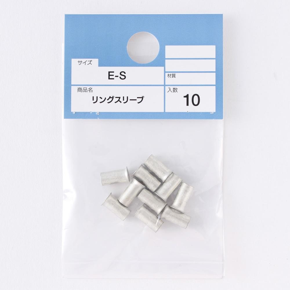 リングスリーブ (E-S)10P