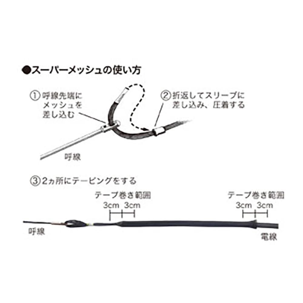 ジェフコム スーパーメッシュ SM-60