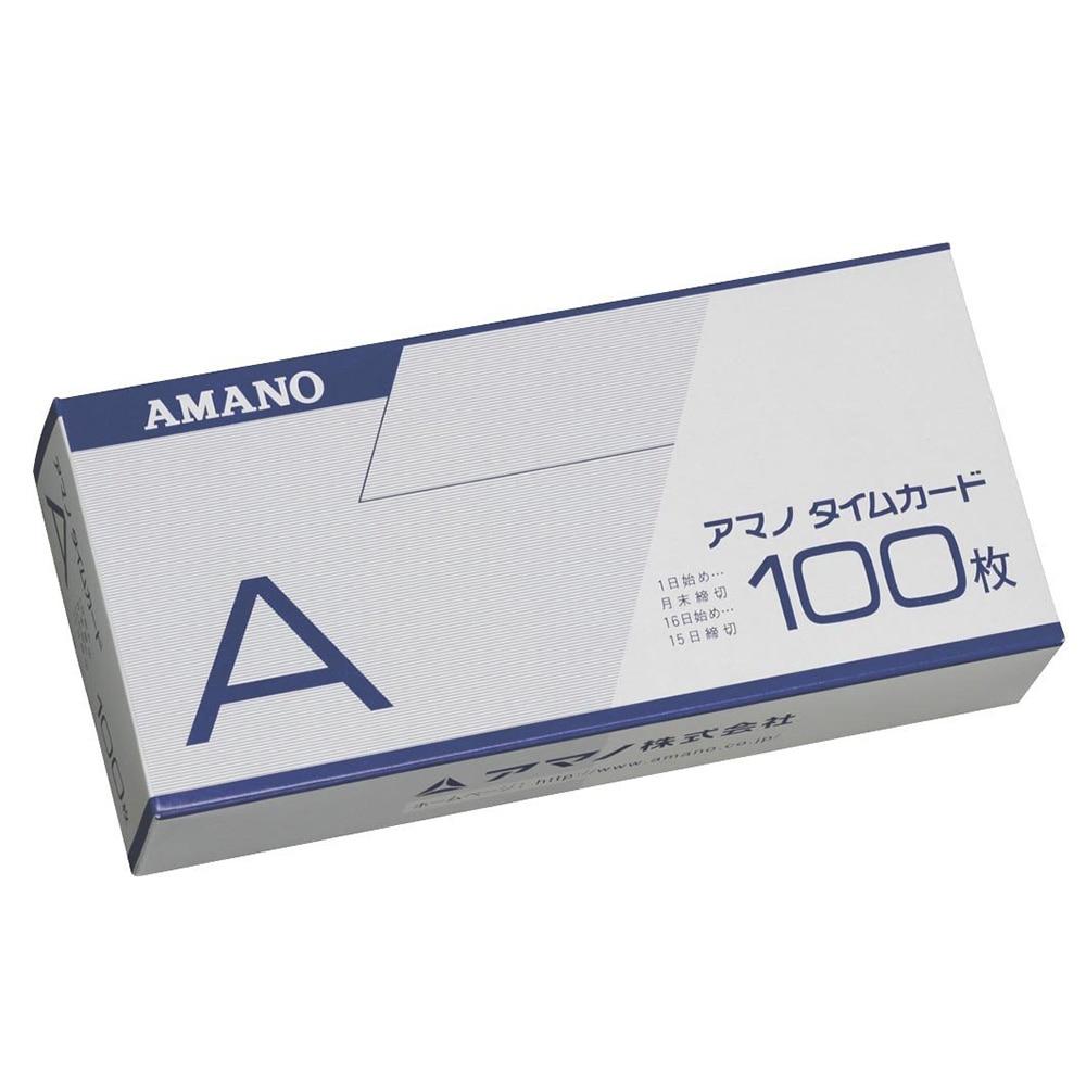 アマノ タイムカード A