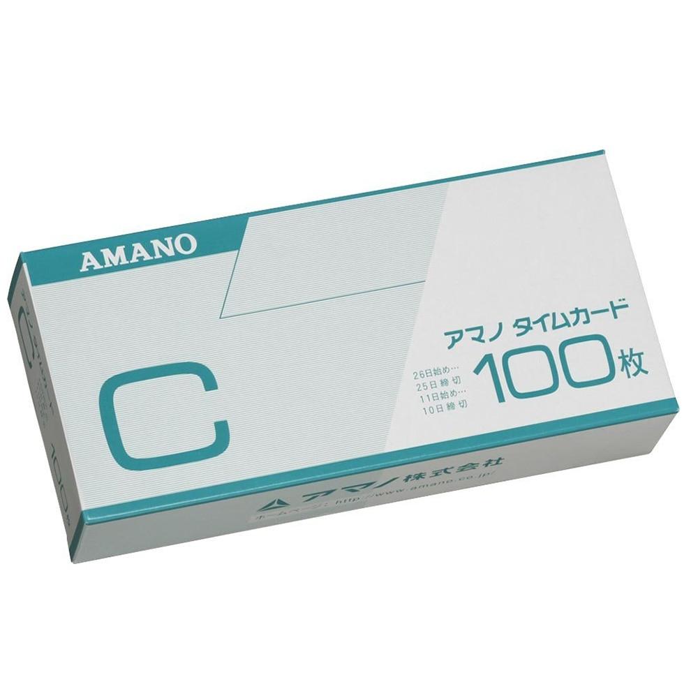 アマノ タイムカード C