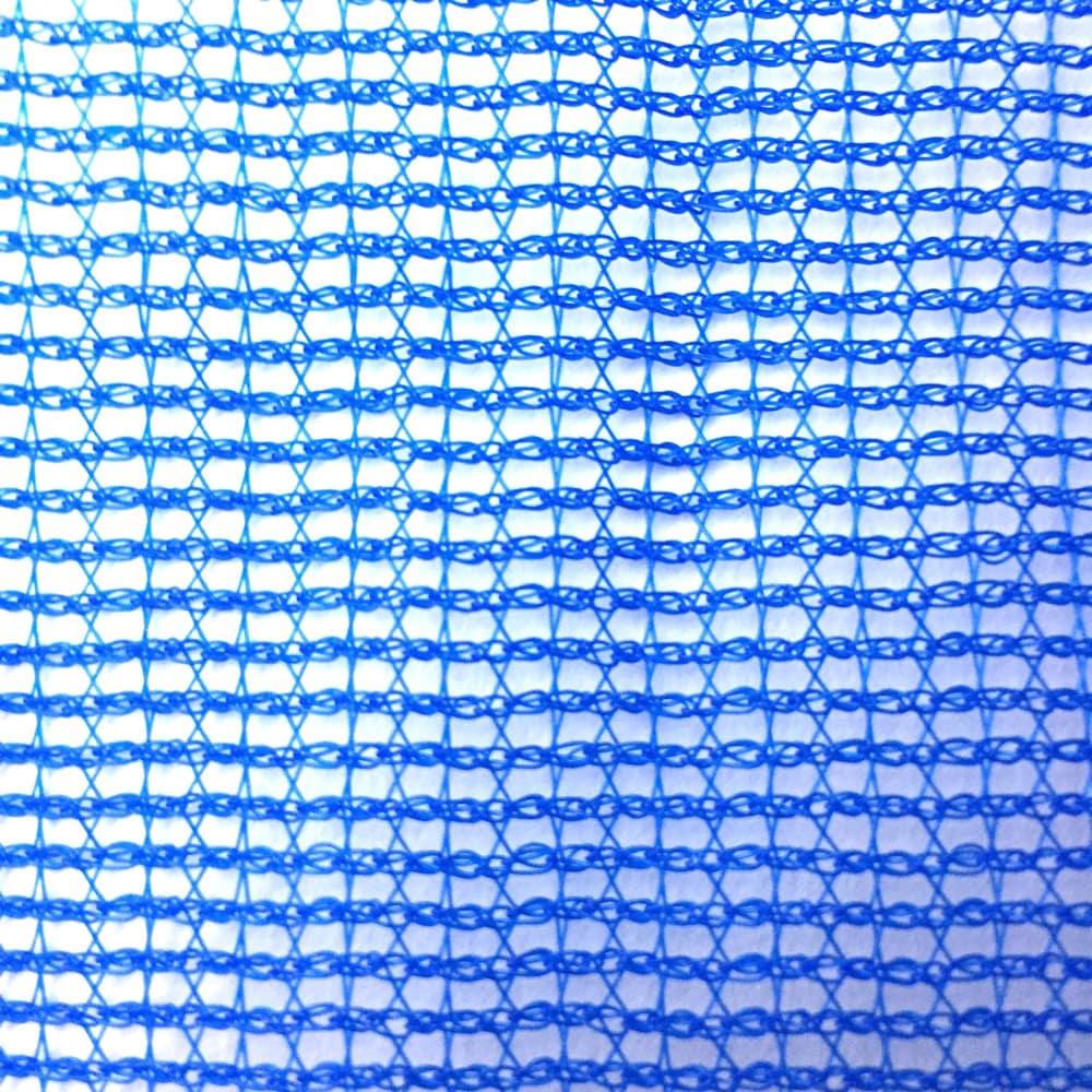 D防風網 青 2mm目 0.5mX50m