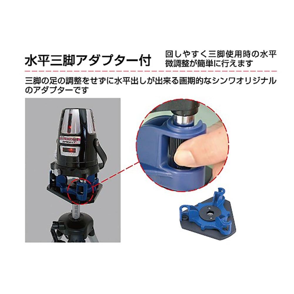 レーザーロボ Neo 51BRIGHT縦・横・大矩・通り芯×2・地墨