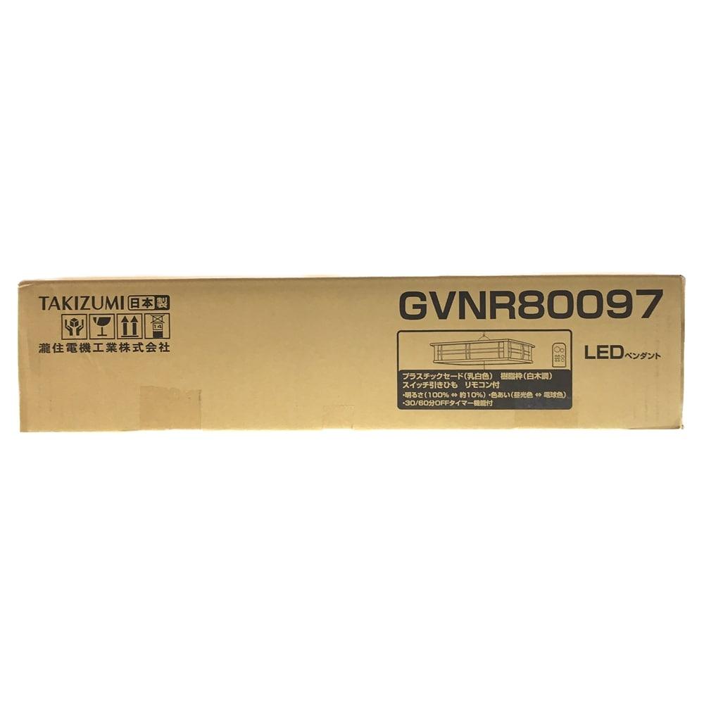 タキズミ LEDペンダント GVNR80097