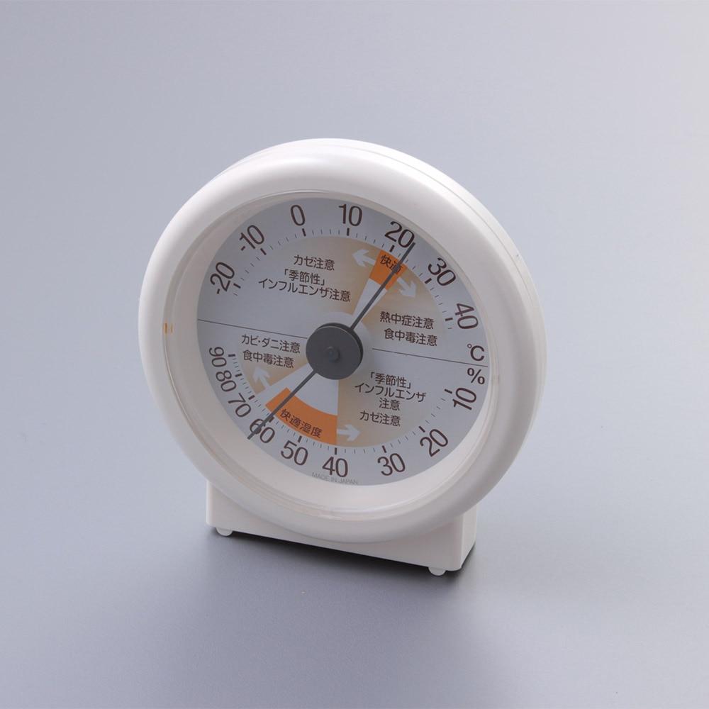 カインズ 温湿度計 CZ-1680