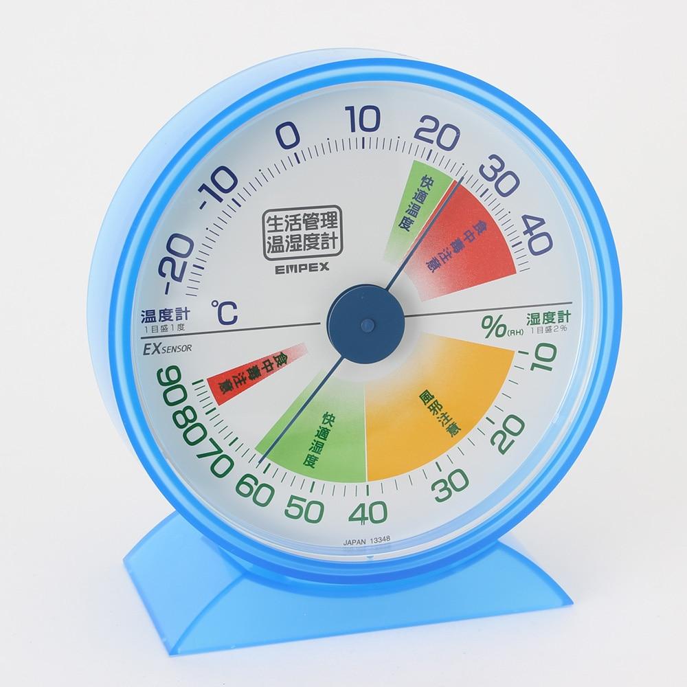 エンペックス 温湿度計 TM−2426
