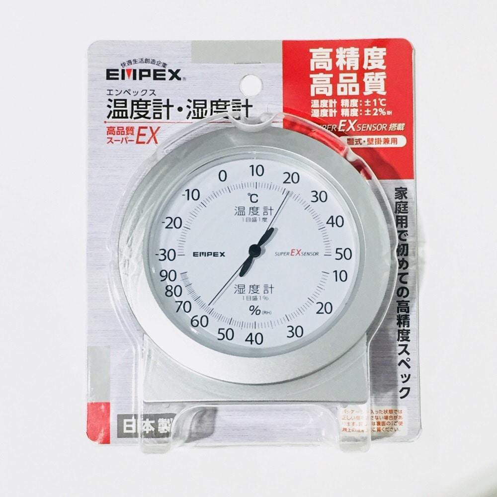 エンペックス 温湿度計 EX−2767